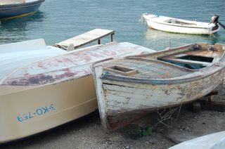 CroatBoats